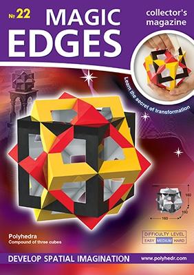 Magic Edges 22
