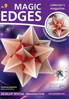 Magic Edges 9