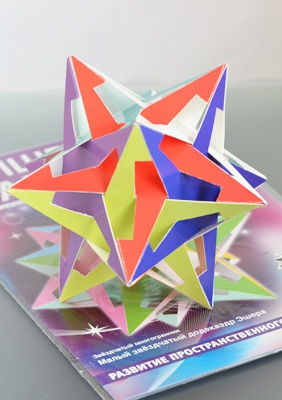 Model Small stellated dodecahedron of Escher