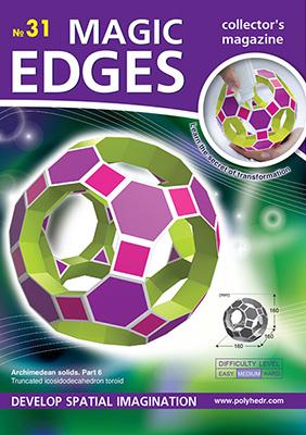 Truncated icosidodecahedron toroid