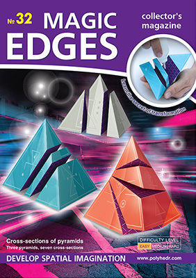 Magic edges - polyhedrons for a math lessons