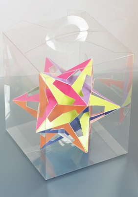 "Model ""Small stellated dodecahedron of Escher"""