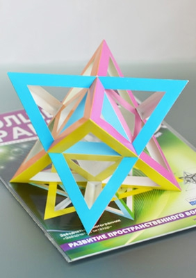 "Model ""Stellated octahedron"""