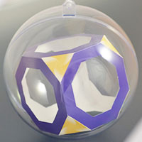 Truncated cube inside the sphere