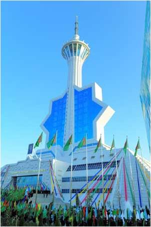 Broadcasting Center Turkmenistan