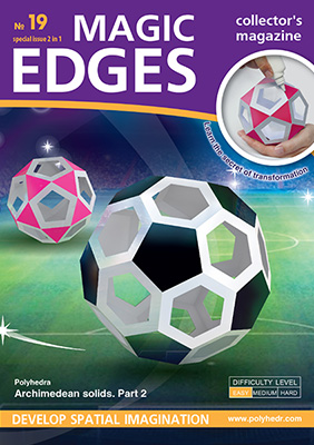 archimedean solids magic edges