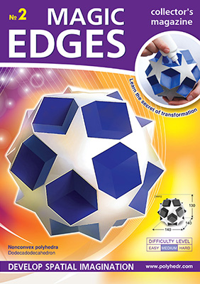 dodecadodecahedron 2 400 2