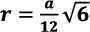 formula The radius of the inscribed sphere of a tetrahedron