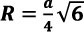 formula The radius of the described sphere