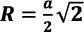 formula The radius of the described sphere of the octahedron