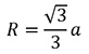 formula for the radius of the cylinder of an inscribed triangular prism